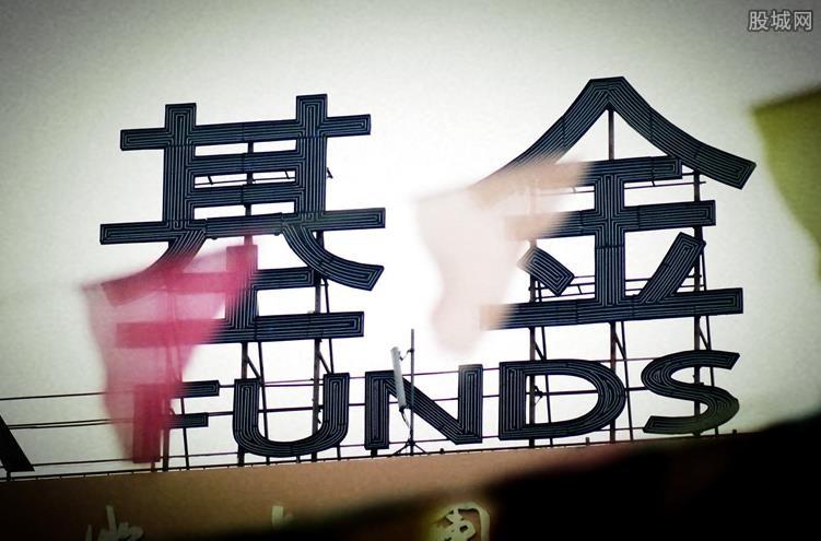 购买货币型基金