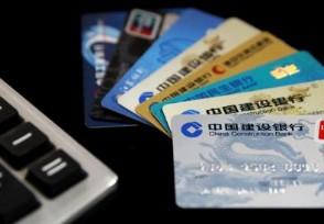 大额信用卡怎么办理个人资质一定要好才可以!