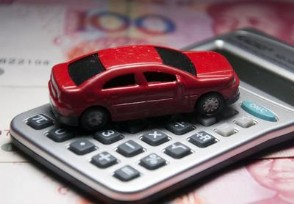 2021交强险电子保单可以年检吗不懂的车主要清楚