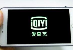 江苏广电起诉爱奇艺网络传播权纠纷案即将开庭