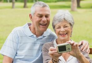 哪些人能提前退休法律是这样规定的