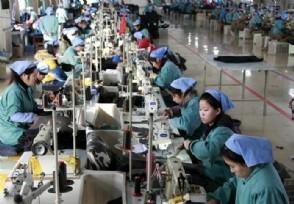 为什么中国的工厂都要上夜班主要原因有这些