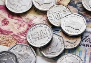 委内瑞拉通货膨胀有多严重为何会这样?