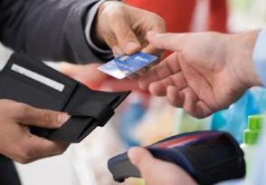 信用卡超过5张的后果 主要都是有这些