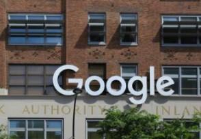 谷歌被罚1亿欧元理由是谷歌滥用市场地位