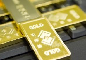 什么叫纸黄金主要在哪里进行交易?