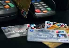 信用卡按时还款银行靠什么赚钱盈利方式这么多