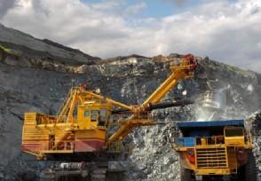 官方谈铁矿石价格应该如何保障供应?