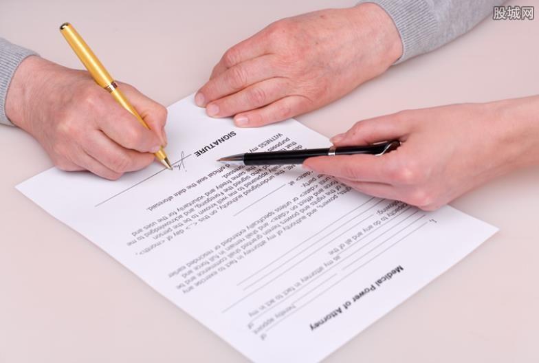 劳动合同签订