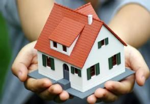 鹤岗是哪个省的城市那里的房价为何那么低?