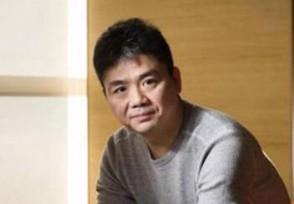 京东创始人刘强东有多少个亿? 揭个人资料