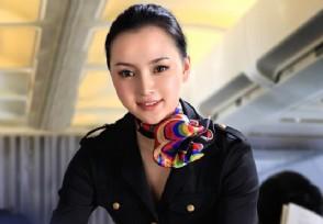 空姐都是多少岁退休 工资待遇怎么样