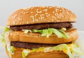 女子吃汉堡发现活虫 麦当劳回应令人意外