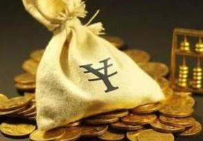通货膨胀下怎么理财 揭老百姓抗通胀最好的方法