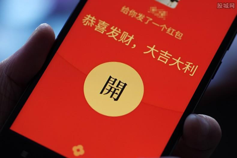 北京红包活动