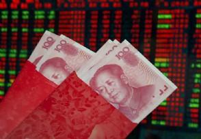 北京将发数字人民币红包 总金额4000万元
