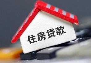 房贷有规定在哪一个银行贷吗 年底不放款真的吗