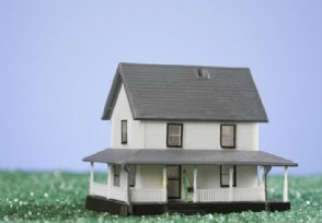 2021年房贷利率现在是多少 来看正确答案