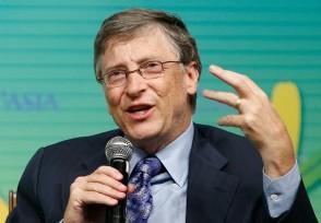 盖茨谈中国包容性 有助于全球疫情结束