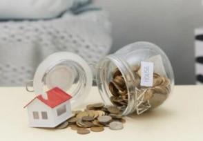装修贷哪个银行更划算? 这两家银行更适合