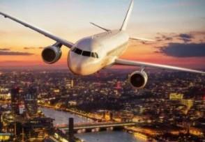 端午机票价格跌三成 受到什么影响?