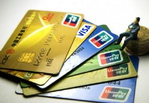 大批信用卡被封怎么办 切记不要违反这些规定