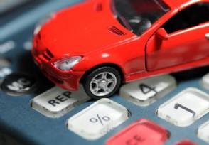 买车刷的信用卡后悔了 这些信息要知道