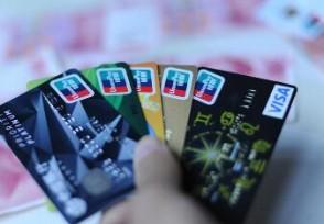 泄露了银行卡号和姓名有危险吗? 教大家这么做