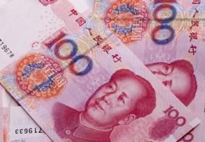 残缺人民币可以去银行兑换吗? 来看详细答案