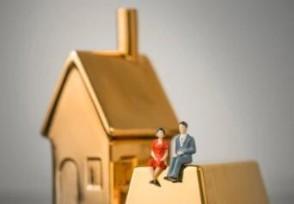 哪个银行房贷利率最低? 这些银行适合大家