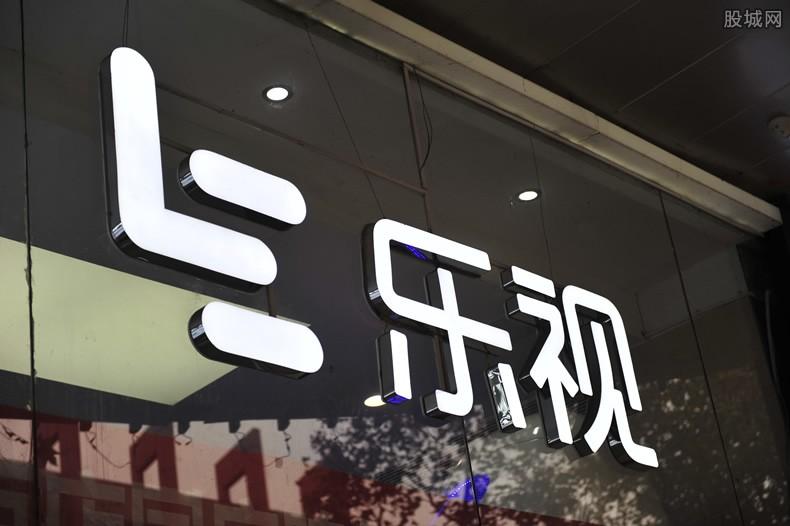 乐视更换logo