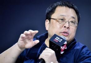 罗永浩被执行超1800万债务怎么越来越多了