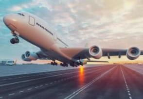 佛山机场暂停运营正式取消所有航班