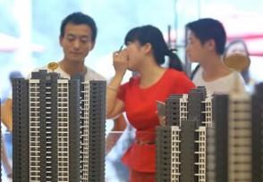 农村户口买房一次性补贴农民入城买房补助多少