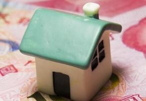 房贷改lpr后悔了还可以改回固定利率吗?
