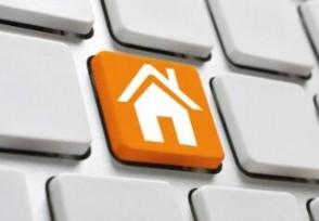 美国房价大幅攀升主要原因是供不应求