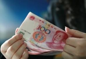 海南连发7个月高温津贴补贴多少钱?