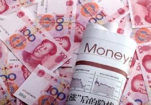 中国真实平均工资 你们有没有拖后腿