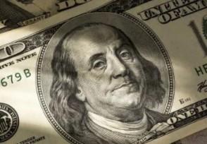 土库曼斯坦:已全额偿还中国贷款 多达80亿美元