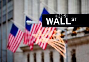 美国新一轮金融制裁释放出什么信号?