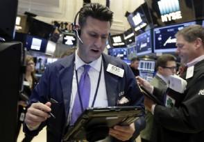 黑石集团十大股东有哪些?公司最新市值多少