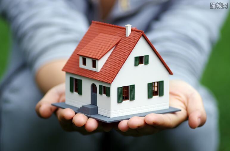 房贷利率上调