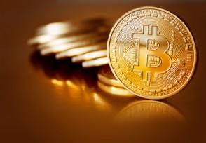 比特币在哪个国家合法?最新价格是多少