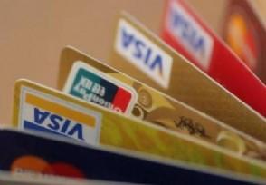 信用卡长期不用降低额度了怎么办提额方法分享