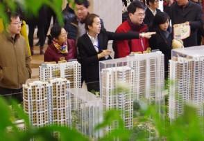多部门意见:县城新建住宅不超18层 为什么这样规定