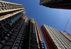 全球房价最贵城市排行 中国不止一家城市上榜