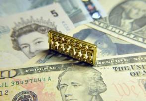 欧元是哪个国家的货币英国为什么不用?