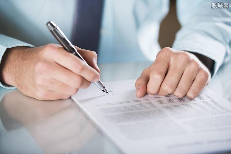 签劳动合同