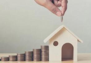找银行熟人降低房贷利率可能吗?揭开答案