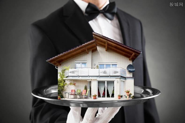 卖房中介费
